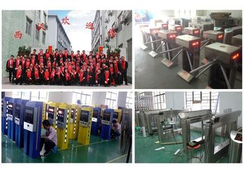 Shenzhen Sewo Science & Technology Co., Ltd