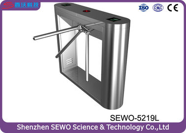 China Smart Bi - direction Security Tripod Turnstile Gate Access Control Turnstile supplier