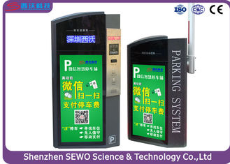 China Offline Payment  RFID Parking Management System , autopay parking system supplier