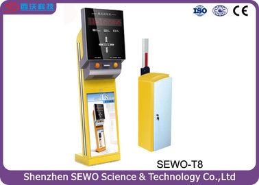 China MCU 32 Bits RISC Electric Auto Car Parking Ticket Machine with Parking Ticketing System supplier