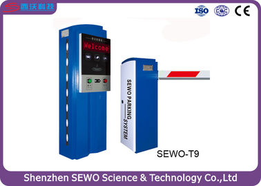 China Vehicle RFID Card parking ticket dispenser machine 0.3Sec Reading Time supplier