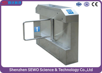 China Full Automatic Bi-directional Supermarket Barrier Swing Turnstiles Security Gate for Factory supplier
