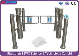 China simple design stainless steel double leaf unpanic swing barrier gate turnstile supplier