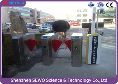 China optical Turnstile flap barrier gate for station entrance access control management supplier