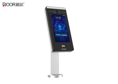 China Waterproof Facial Recognition Door Access System Biometric Face Reader Ip65 factory