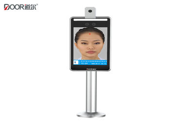 China 30-45° Temperature Measurement Face Recognition Access Control System 24000 Face Capacity factory