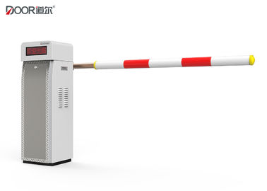 China IP55 120W Magnetic Boom Gate / Vehicle Barrier Gate With Loop Detector factory