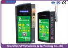 Offline Payment  RFID Parking Management System , autopay parking system