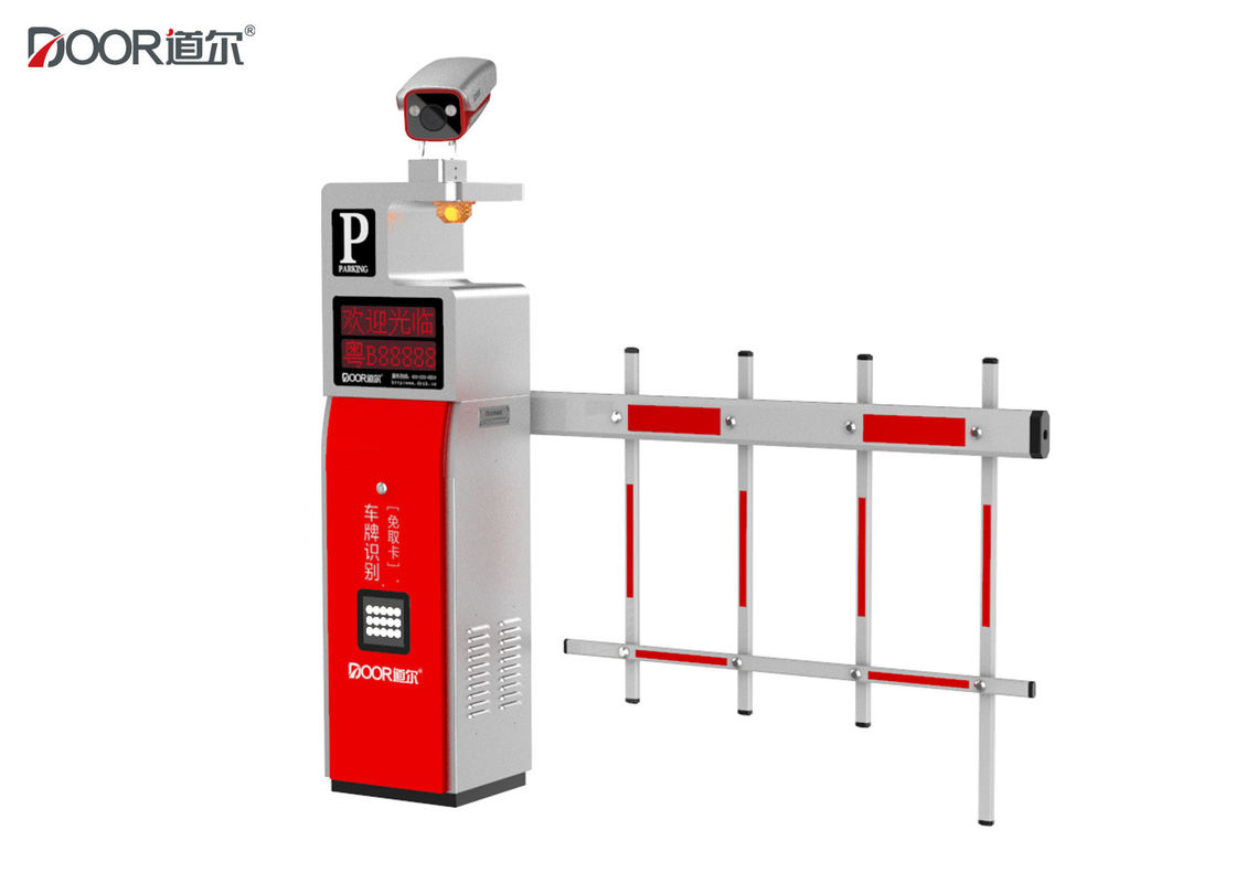 120w Vehicle LPR Parking System With Fence Barrier Super Easy To Install