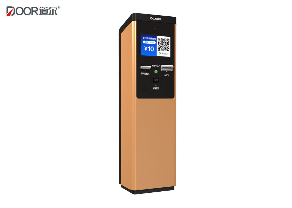 Parking Lot Automatic Ticket Dispenser , Gloden Parking Ticket Vending Machine