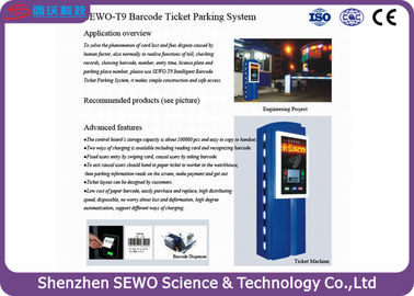 China Barcode Ticket Central Payment  Intelligent Car Parking Management System distributor